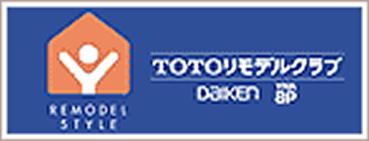 TOTOリモデルクラブ